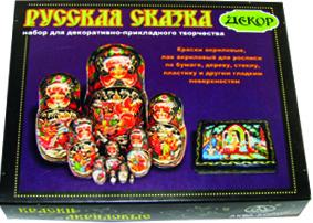Русская сказка.jpg
